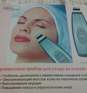 Ультразвуковой прибор для ухода за кожей лица