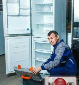 Ремонт холодильников диагностика бесплатно