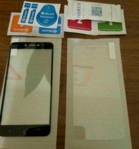 Стекла на Xiaomi redmi 4x