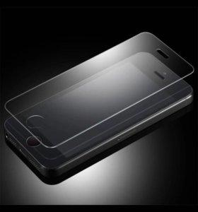 Стекло на iPhone 5,5s,SE