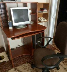 Компьютерный стол и кресло к столу и компьютер