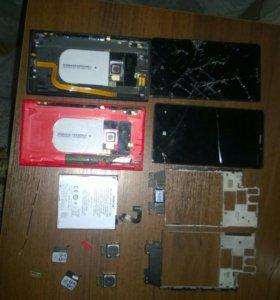 Nokia lumia 920 запчасти