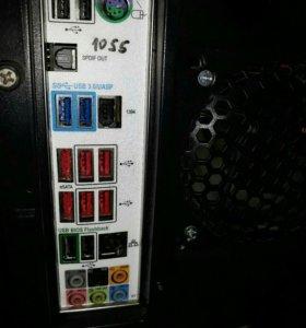 Системный блок, монитор, клавиатура.