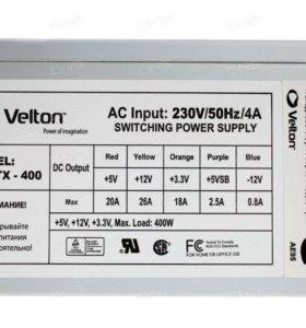 Velton model ATX-400 400W