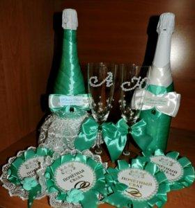 Свадебные бокалы,бутылочки,знаки и казна