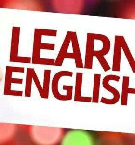 Квалифицированный репетитор английского языка
