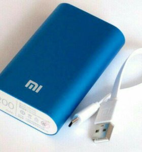 Powerbank 5200 mAh blue