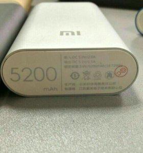 Мобильное зарядное устройство MI 5200 mAh silver