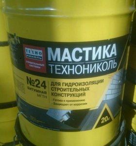 Мастика ТЕХНОНИКОЛЬ №24
