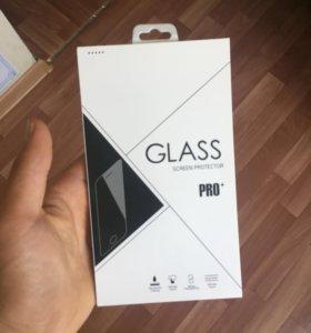 Продаю зашитное стекло на айфон 7