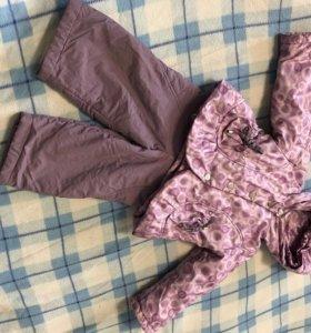 Куртка и штаны демисезонные