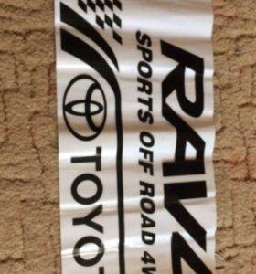 Наклейка на машину Тайота