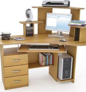 Стол компьютерный 1,3 м