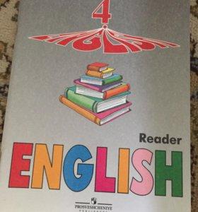 Учебник 4 класс английский язык