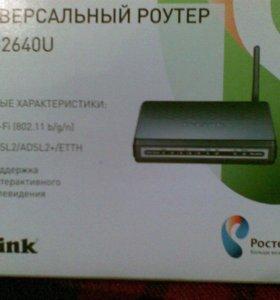 Универсальный Роутер D-Link DSL-2640U