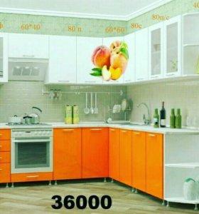 Кухня угол