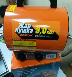 Пушка тепловая электрическая 2кВт