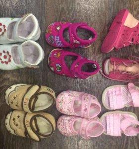 Обувь детская+Скороход