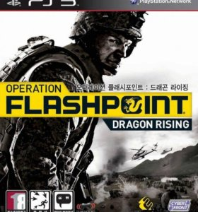 Игра Operation Flashpoint: Dragon Rising (PS3)
