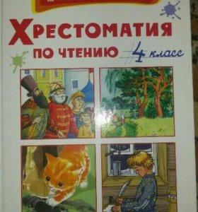 Учебники по математике, английский, литература