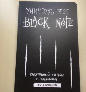 Уничтожь этот Black Note