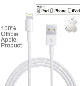 Айфон usb iPhone iPad