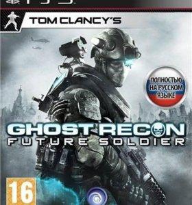 Игра Tom Clancy's Ghost Recon Future Soldier (PS3)