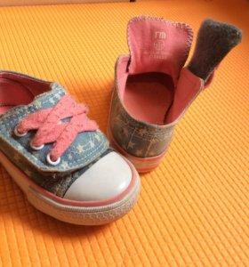 Детская обувь для дома для улицы (пять пар)