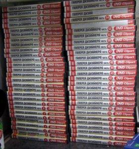 коллекция картинок для дизайна 60 дисков