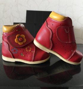 Демисезонные ботиночки Скороход 17 размер