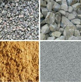 Песок,щебень,отсев,грунт