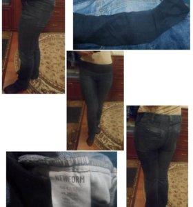 Джинсы и брюки для беременных, недорого