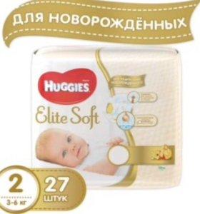 Подгузники Huggies elite soft 1,2