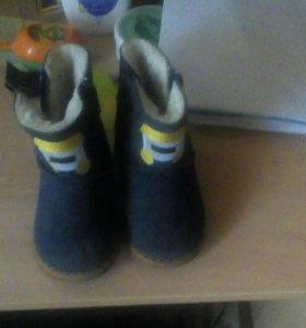 Обувь на зиму 23 размер