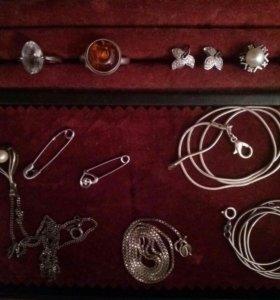 Серебряные украшения(серьги, булавки, цепочки)