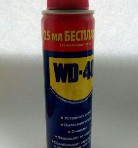 Смазка проникающая универсальная. WD-40