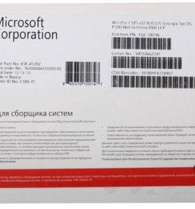 Windows Home Basic 7 SP1 32-bit