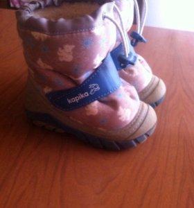 Зимняя обувь на мальчика!!!!barkito kapika