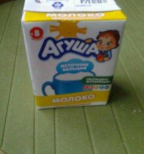 Детское молоко Агуша