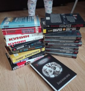 Книги оптом и в розницу
