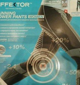 X-Bionic Running Effector термобрюки женские