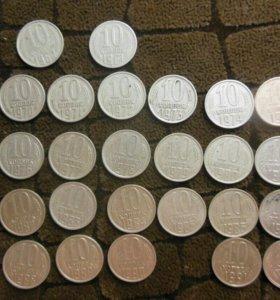 Монеты СССР без повторов 69шт.