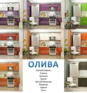 Корпусная мебель по доступным ценам