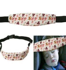 Ремень для фиксации детской головы