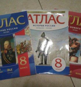 Атласы по истории 8 класс по 60р