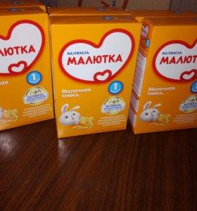 Детская сухая молочная смесь МАЛЮТКА 1