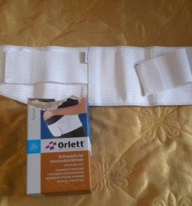 Бандаж дородовый ортопедический Orlett