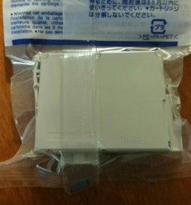 Картриджи для принтера Epson RX620