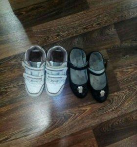 Туфли и кроссовки для девочки.