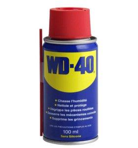 VD 40